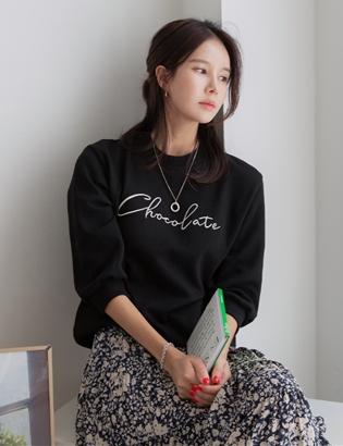 甜甜刺繡衛衣 C083075