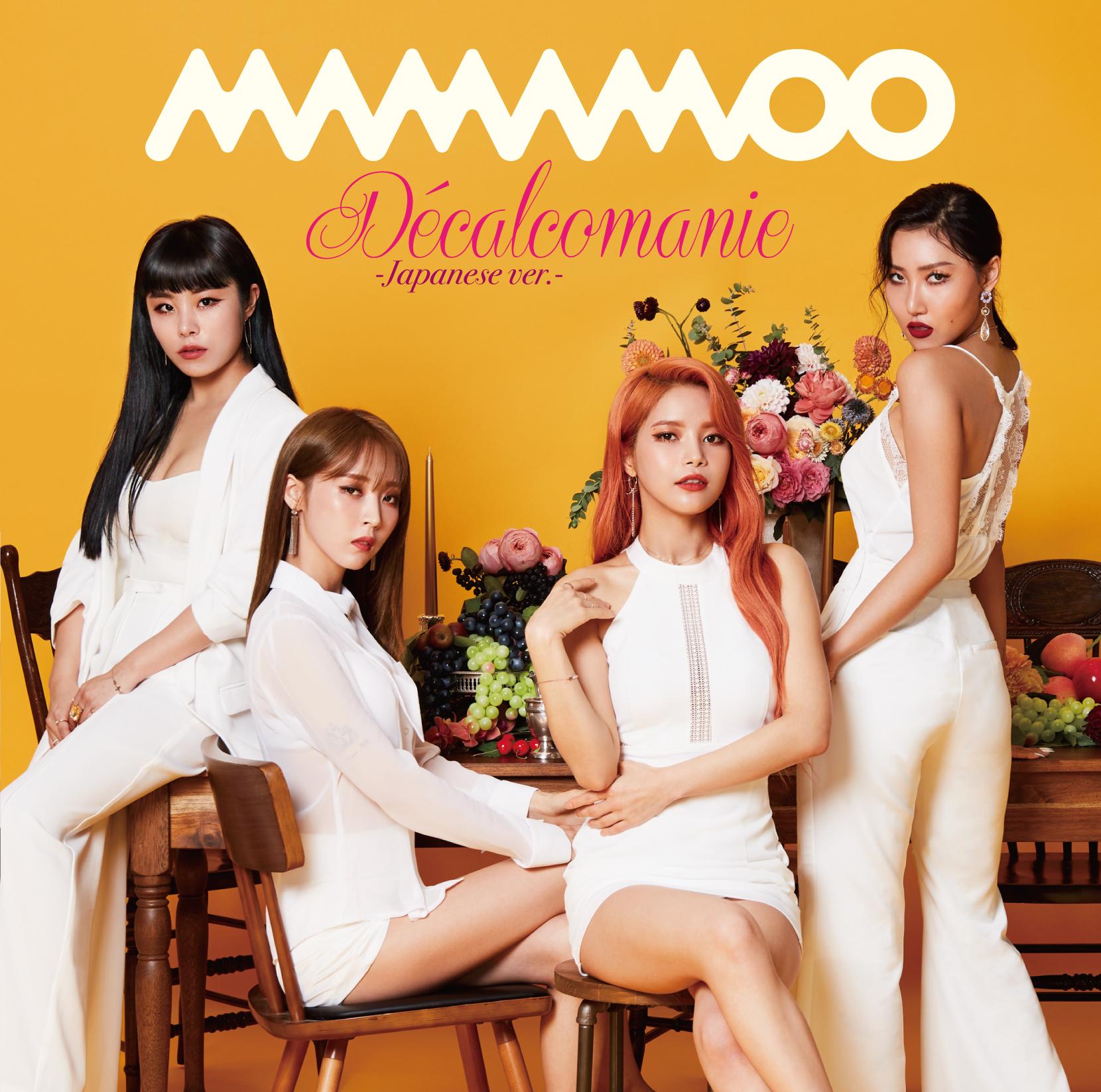 [MAMAMOO] Decalcomanie -Japanese ver.B