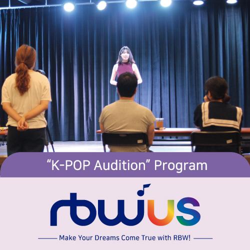 """""""K-POP Audition"""" Program"""