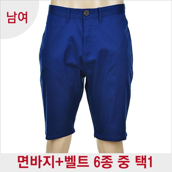 [自由裤子+腰带SET★]不公开_基本的纯棉裤子一半_EM8CP421_BL_UNI