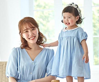 "<font color=""ffffff"">[家庭健康与家庭外观] <br></font>天蓝母婴婴儿短袖体恤衫_19B09"