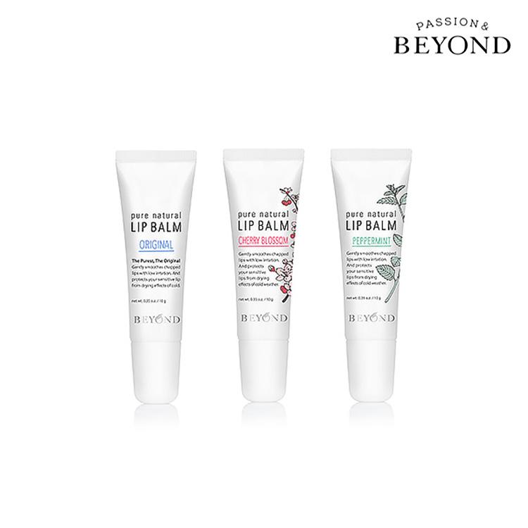 BEYOND纯天然润唇膏3种(1)