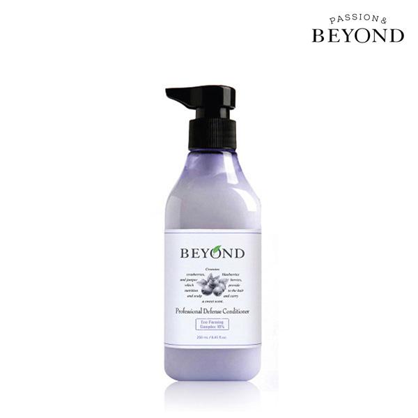 BEYOND Pro防护护发素250ml