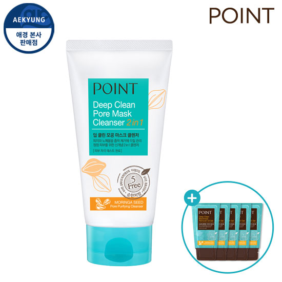 Point Deep CLEAN毛孔表面膜表面150g +呈现