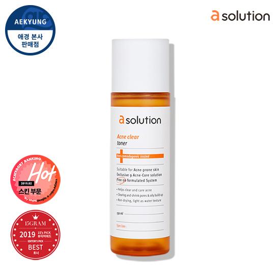 Asolution Akune清理化妆品150ml