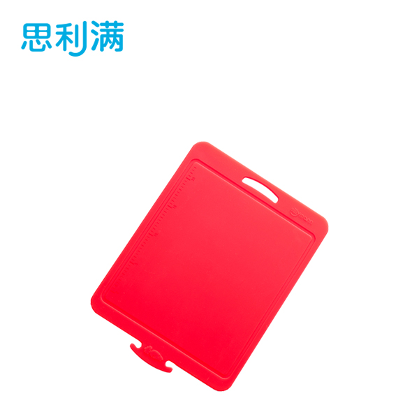 硅胶切菜板(小号) WSK300