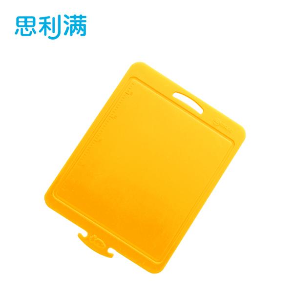 硅胶切菜板(中号) WSK301