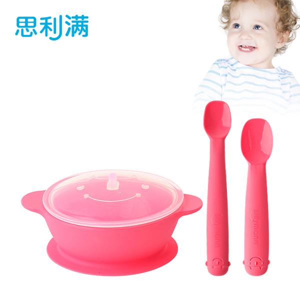 婴儿捕食套装(婴儿碗+婴儿勺(大)+婴儿勺(小))