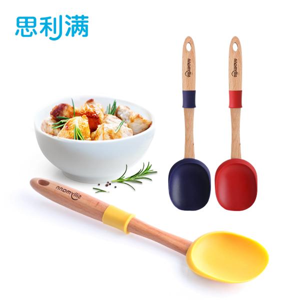 硅胶高级炒菜铲子 WSK3313