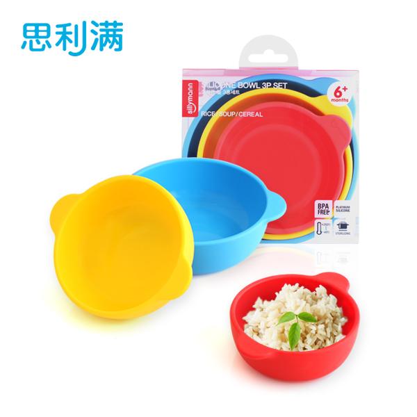 硅胶儿童碗3种套装 WSB2001