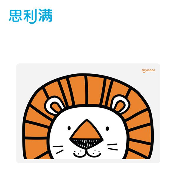 硅胶儿童餐垫(狮子) WSB264