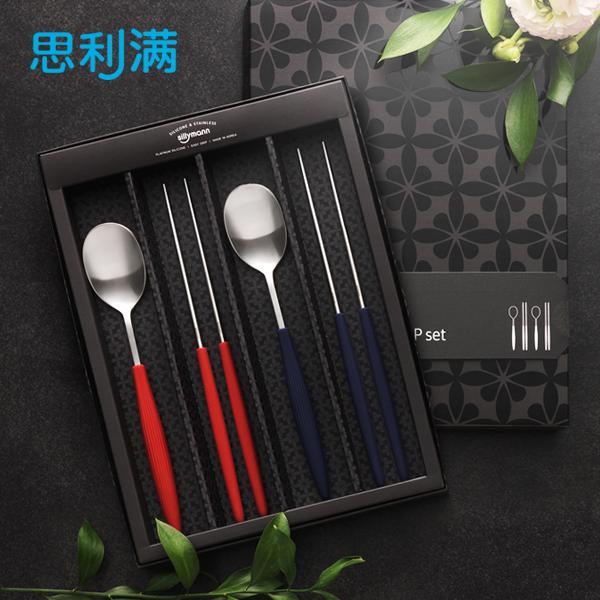 筷子勺子4件套装 WST9081