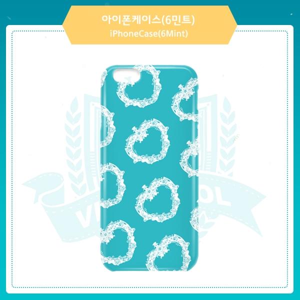 VIXX-iPhone盒子(6薄荷)
