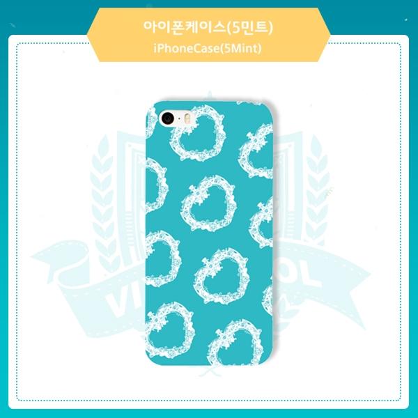 VIXX-iPhone盒子(5薄荷)