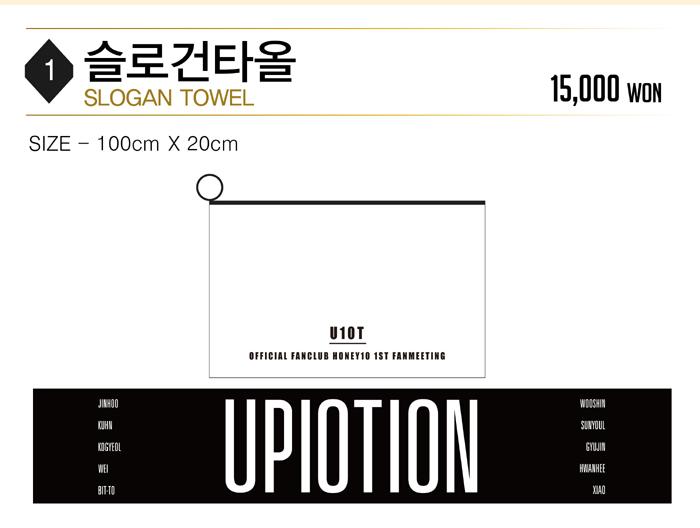 UP10TION标语毛巾