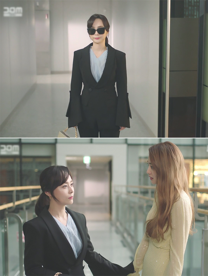 DINT CELEB<br><br>  <b>MBC'Oh! master'</b><br> Woo Heejin<br><br> J9069