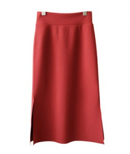 <br> Elastic Trimmed Mermaid Skirt <br><br>