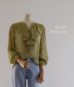 Rhyme Flower BL<br>