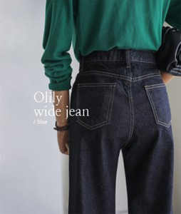 Olily wide[962] jean<br>