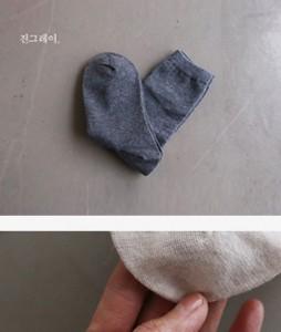 Billie socks<br>