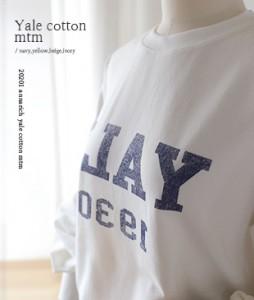 Yale cotton[296] mtm<br>