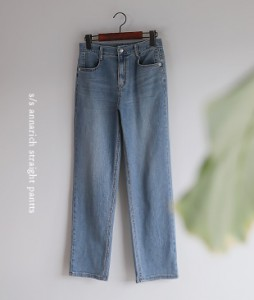 Bell straight 42 denim pt<br>