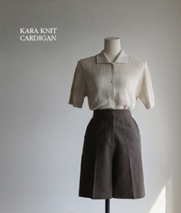 Kara Knit47 cardigan<br>