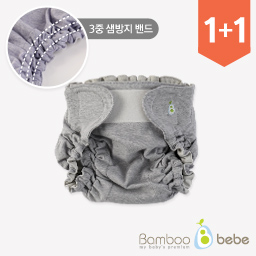 "<font color=""red""><b>[1+1 Event/Gray]</b></font><br> [Old version] Double Band Waterproof Diaper Cover"