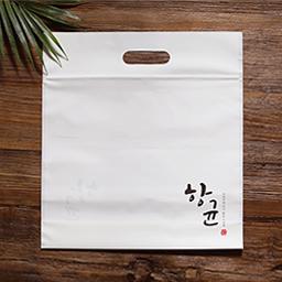 Antibacterial Zipper Bag for Outing
