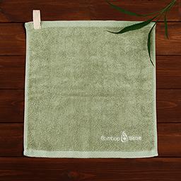 Bamboo Hangable Ring Towel (Grass Green)