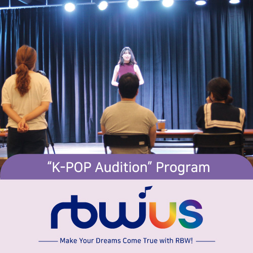 """K-POP Audition"" Program"