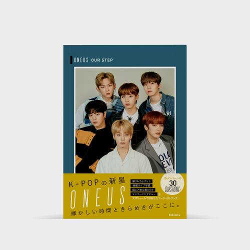 [ONEUS] OUR STEP PHOTOBOOK