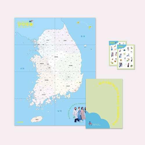 [MOOMOO TOUR] KOREA TRAVEL MAP