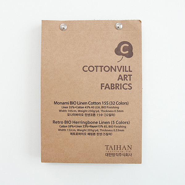 Sample Swatch Book-Linen Cotton-Monami Bio(32colors)&Retro Bio Herringbone(5colors)