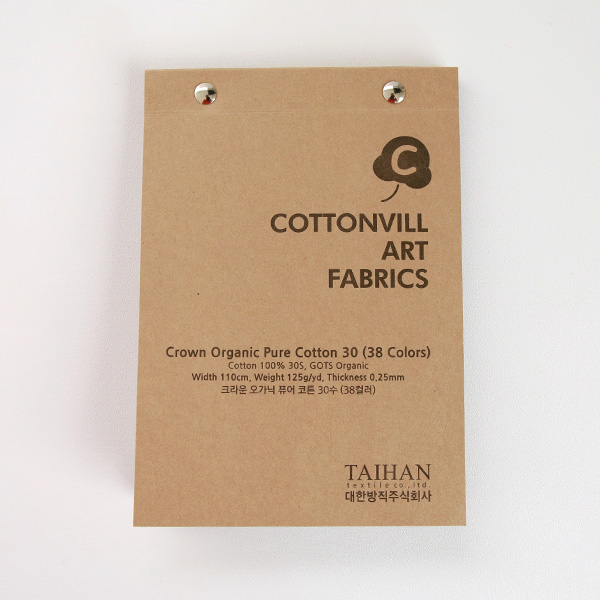 Sample Swatch Book-Crown Organic Pure Cotton30(38Colors)