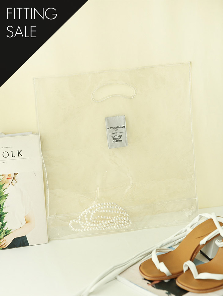 PS1417 Inder pearl Trimming PVC Bag * Fitting Sale *