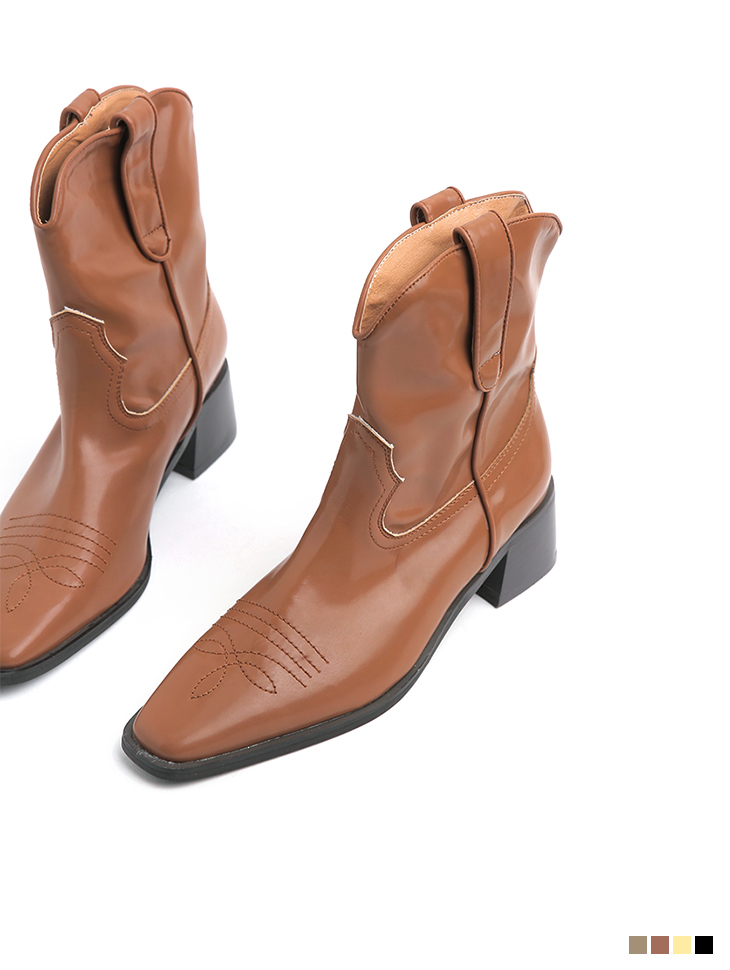 AR-2591 Weston Middle boots