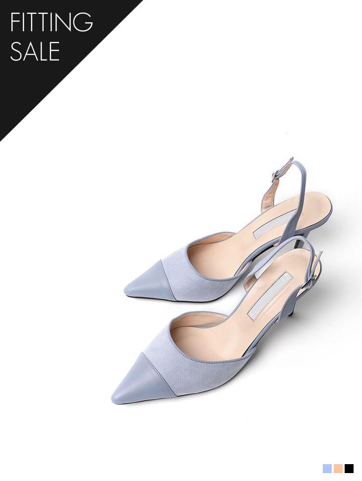 PS2013 Color scheme Color Point Slingback heels*Fitting sale*