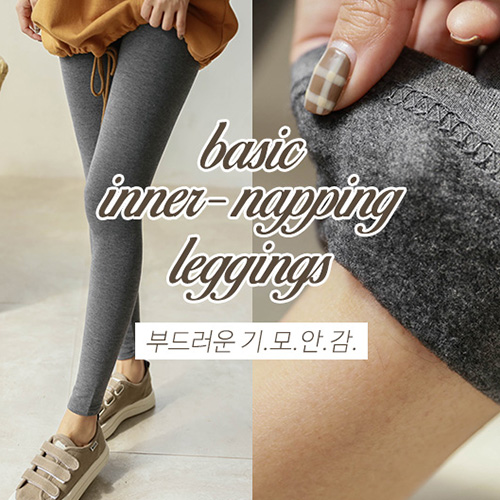 <br>8DA15407BB_Jello Basic Short-napping Leggings