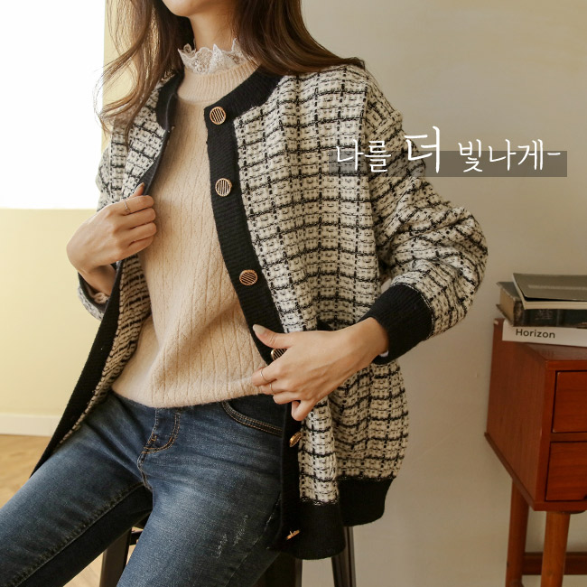 <br>8DA21158AA_Newbie Thicket Tweed Cardigan
