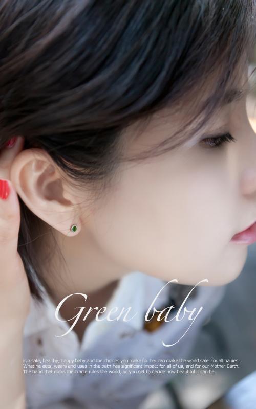 8807 - [나스첸카 NASCHENKA] 작아도 영롱한 색감으로 즐기는 귀걸이 _  크롬 디옵사이드 귀걸이
