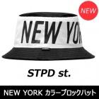 Street fashion mail order  . ST @ MPD LA st Big NEW YORK color block hat