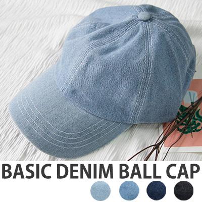 [unisex]BASIC DENIM BALL CAP(4color)