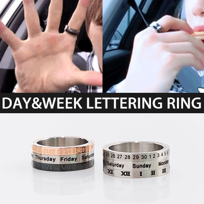[RE-STOCK][UNISEX] WANNA ONE KANG DANIEL ST. DAY&WEEK LETTERING LAYERD STYLE RING(2type)