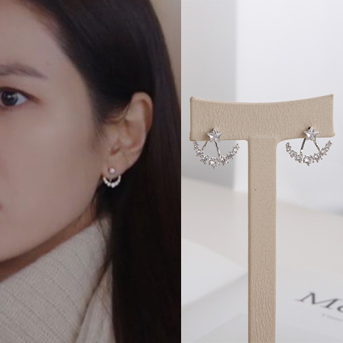 K-drama[Crash landing on you]Son Yejin st. MOON STAR CUBIC PIERCE (2color)