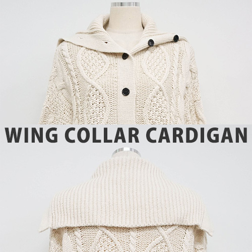 [STAND_J] WING COLLAR CARDIGAN