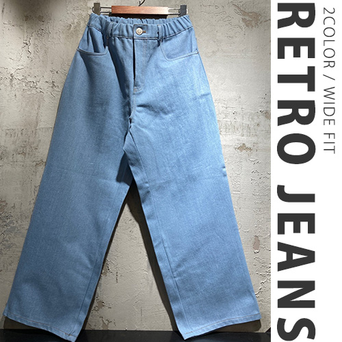 [UNISEX] RETRO WIDE JEANS (2color 2size)