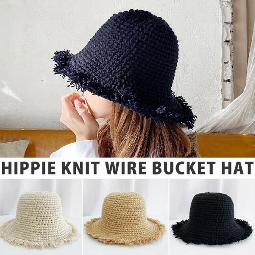 [UNISEX] HIPPIE KNIT WIRE BUCKET HAT (3color)