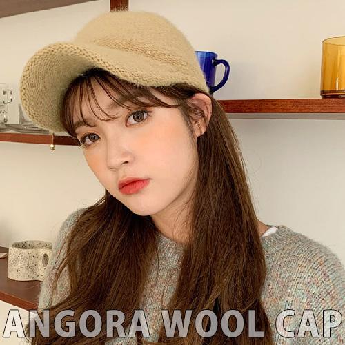 [UNISEX] ANGORA WOOL KNIT BALL CAP (7color)