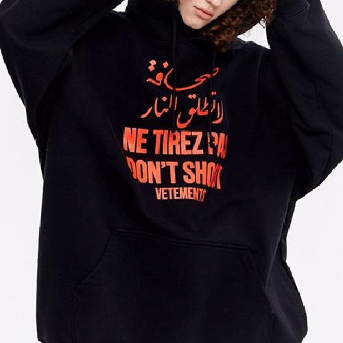 [UNISEX] DON'T SHOOT HOODIE